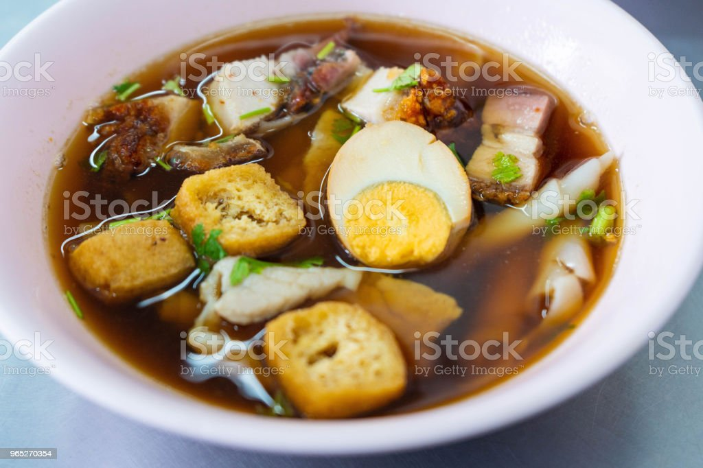 chinese roll noodles soup with pork and egg royalty-free stock photo
