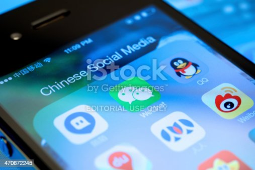 Shenzhen China - December 30 2013: Emergence of Chinese Social Media and the rise of WeChat from Tencent in competing with Facebook.