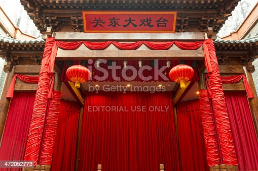 532522827istockphoto Chinese stage 472052773