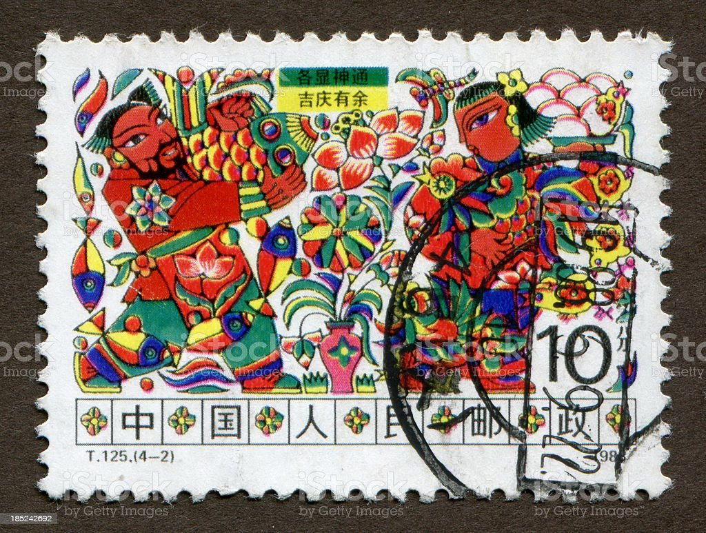 Chinese stamp: celebrate the harvest stock photo