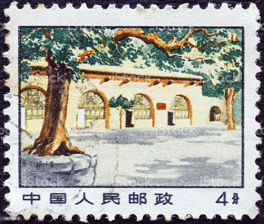 Chinese stamp shows Zaoyuan in Yanan (1971) royalty-free stock photo