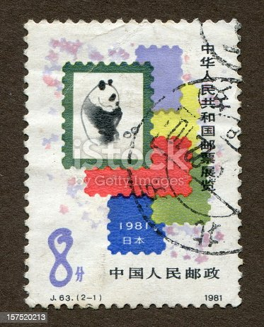 Chinese stamps: Panda