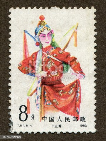 istock Chinese Stamps: Peking Opera Actress 1074235268