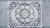 istock Chinese stone carving 1285275436
