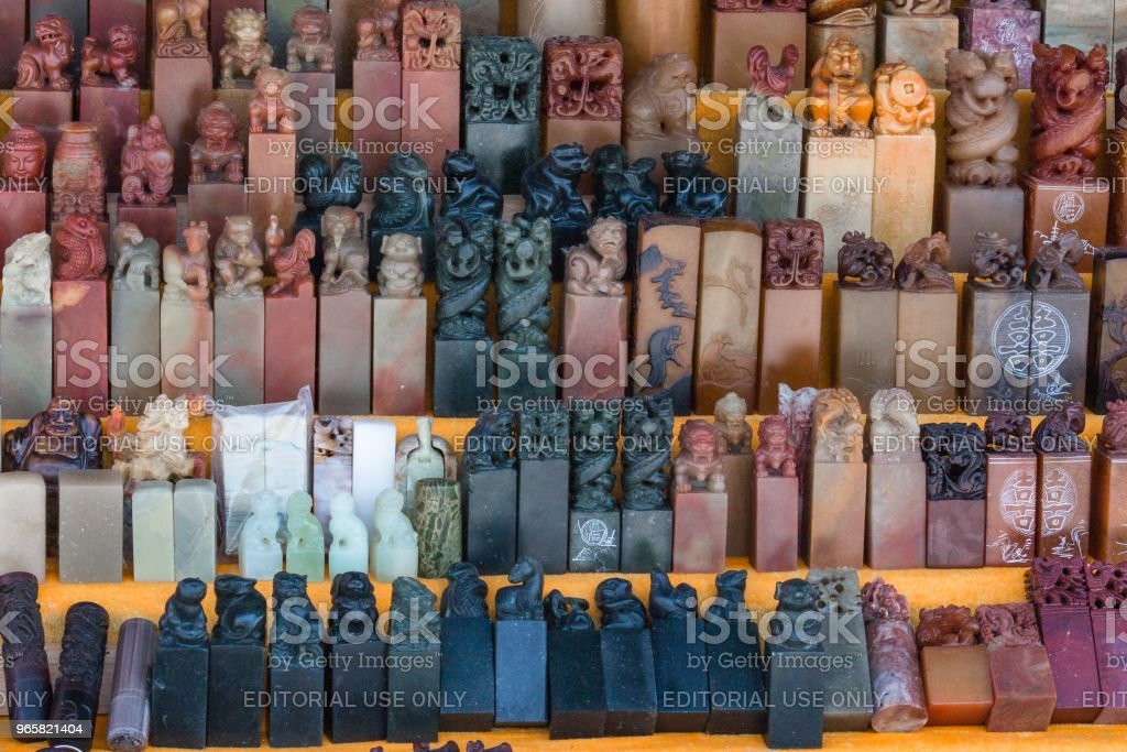 Chinese Stone Seals Hand Stamps Souvenirs in the market near the site of the Great Wall of China Mutianyu - Royalty-free Ancient Stock Photo
