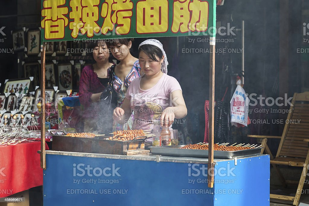 Chinese street food in Xi'An muslim quarter, China royalty-free stock photo