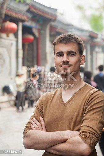 istock Chinese student smiling 1083484724