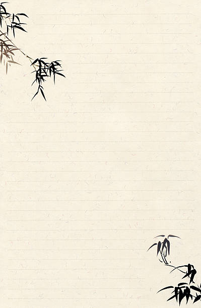 chinese style stationery - japan pattern 個照片及圖片檔