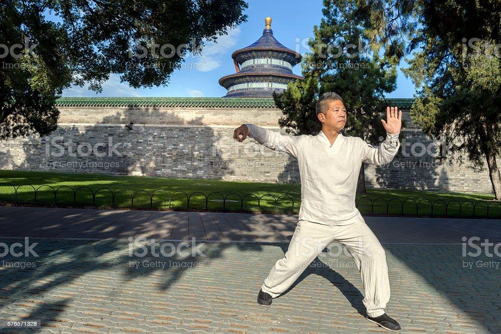 Chinese Tai Chi stock photo