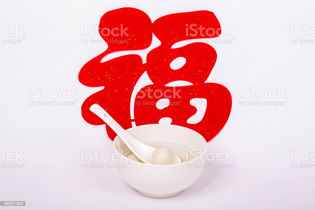 Chinese Tangyuan On Paper Cut Fook Stock Photo Istock