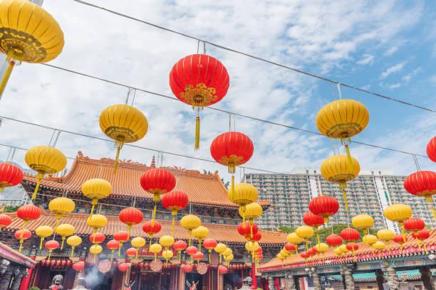 Chinesischer Tempel in Hongkong – Foto