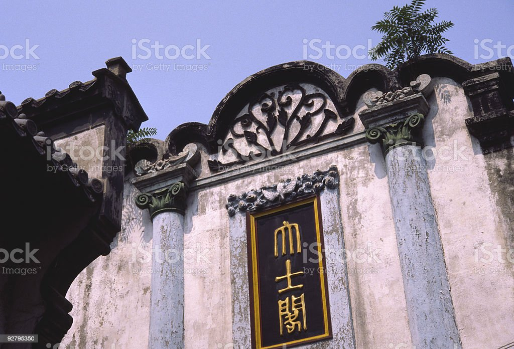 Chinese temple wall royalty-free stock photo