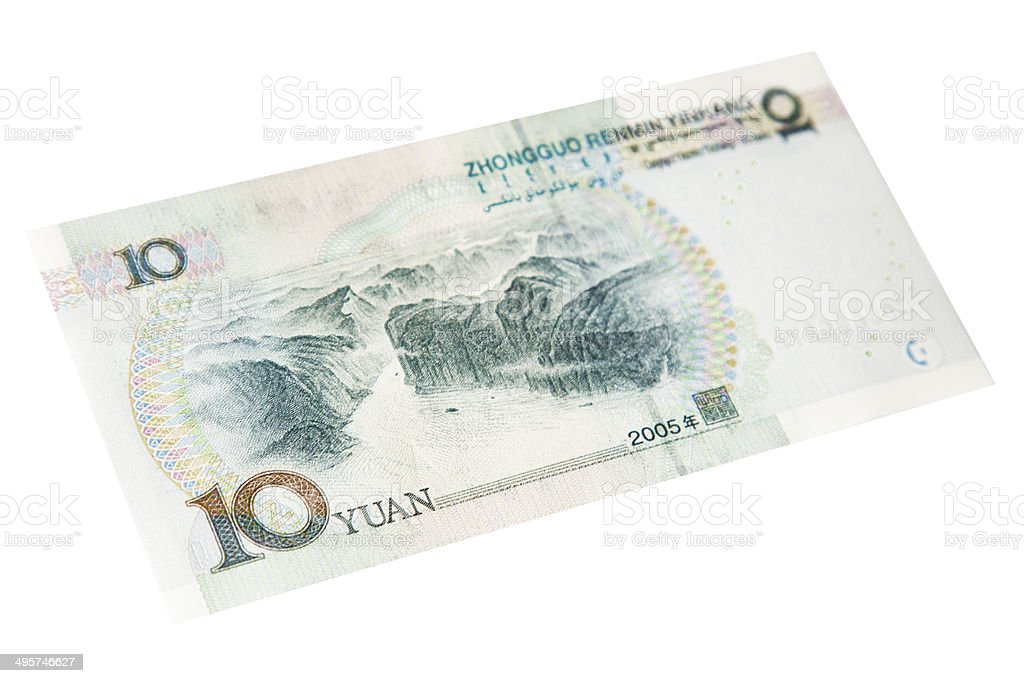 Chinese Ten Yuan Note - Back stock photo