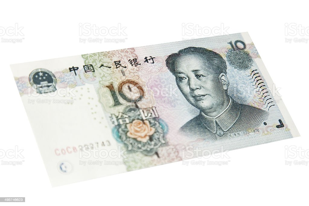 Chinese Ten Yuan Note - Front stock photo