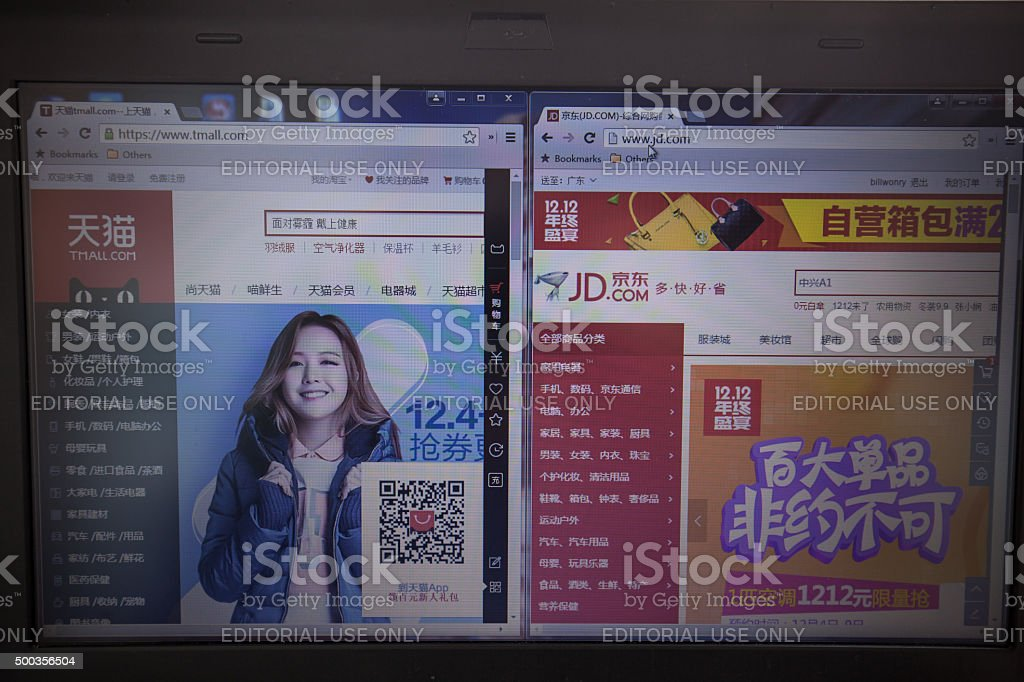 Chinese Top 2 online shoping website Fight on Nov. 11 stock photo