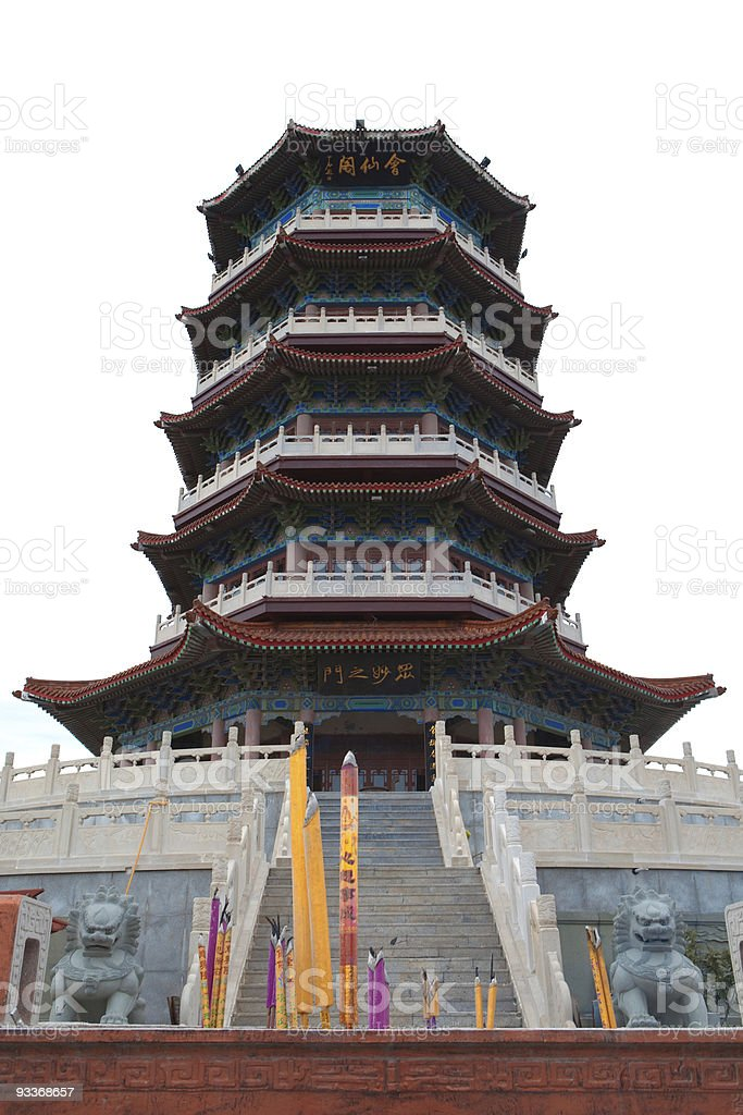 Chinese tower royalty-free stock photo