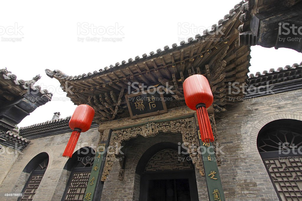 Chinese traditional architectural style courtyard, with the prot stock photo