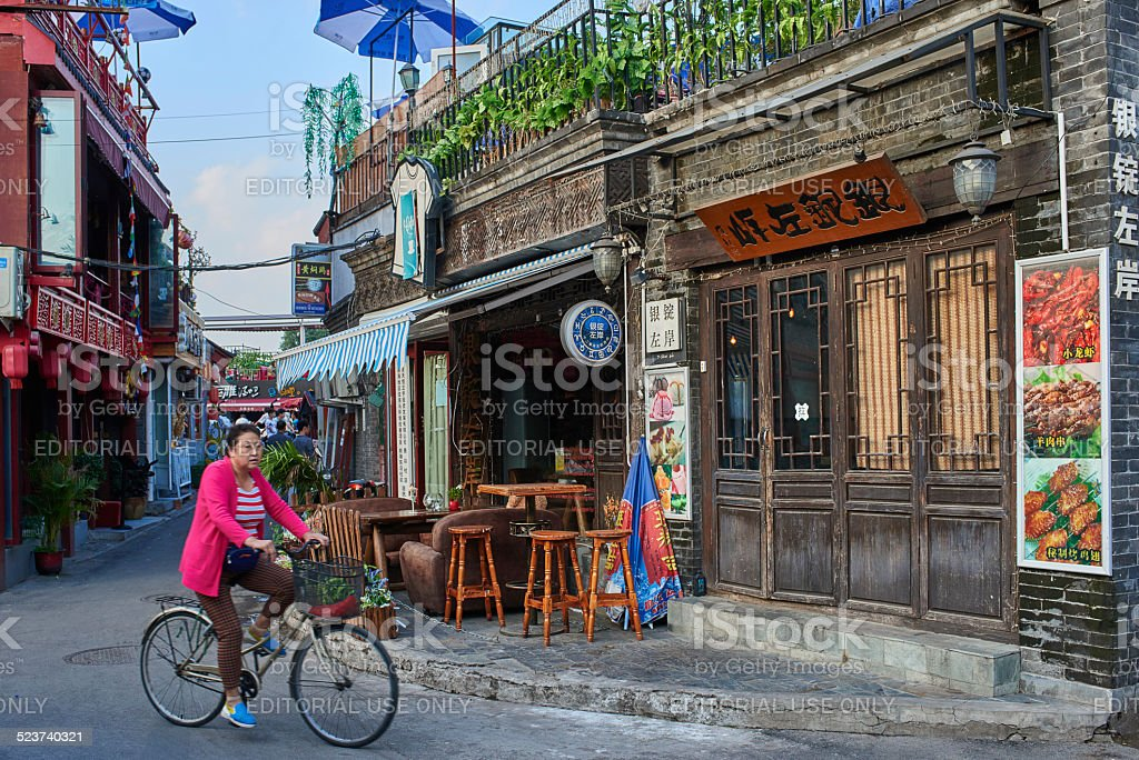 Chinese traditional Hutong streets Beijing China stock photo
