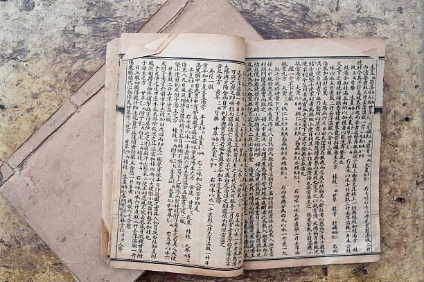 traditionelle chinesische medizin alten buch - porzellan druck stock-fotos und bilder