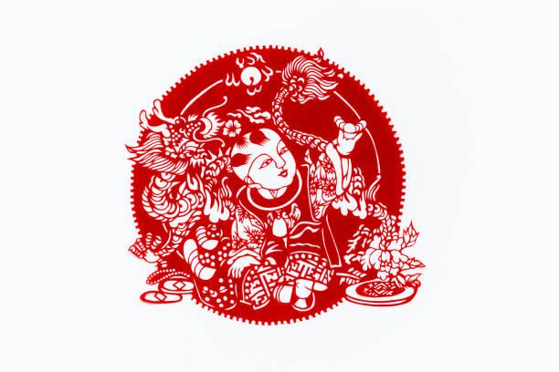 中國傳統剪紙藝術圖案,痕跡。幸福和好運的象徵。中國新年裝飾元素。漢字(幸福、長壽、和平、財富、角力) - 象徵主義 個照片及圖片檔