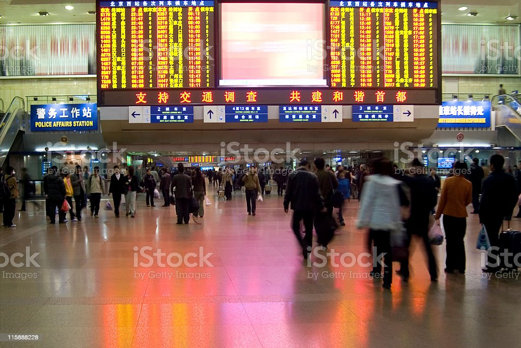 Chinese Train Station royalty-free stock photo