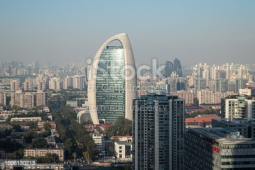 637668332 istock photo Chinese urban high-rise buildings and viaduct roads in Beijing financial district. 1206130213