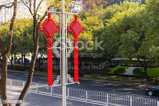 637668332 istock photo Chinese urban high-rise buildings and viaduct roads in Beijing financial district. 1206130239