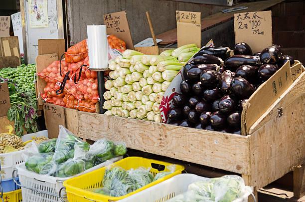 Chinese Vegetable Street Market stock photo