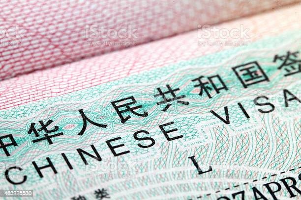 Chinese visa in passport picture id483225530?b=1&k=6&m=483225530&s=612x612&h=glkyjzinx39lycgfjpfzt6bmnefqetqmawd6gl9bvam=
