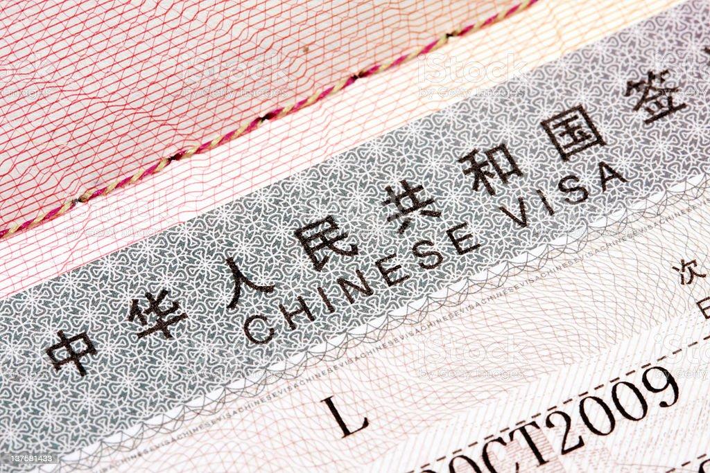 Chinese visa royalty-free stock photo