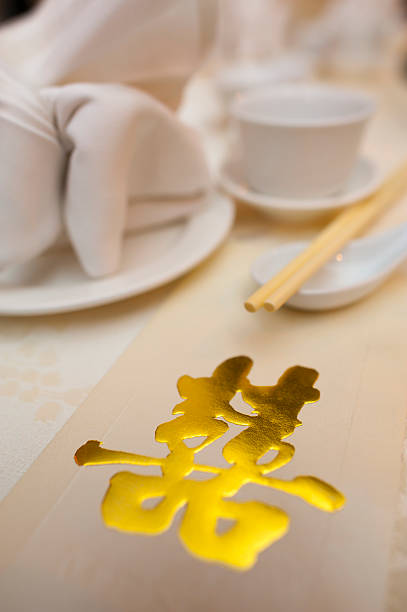 Chinese Wedding Dinner with Golden Love Mandarin Characters Chinese wedding setting with golden mandarin characters of love. chinese wedding dinner stock pictures, royalty-free photos & images