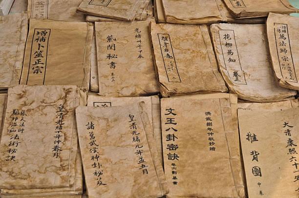 chinese wisdom manuscript antique books - chinese writing 個照片及圖片檔