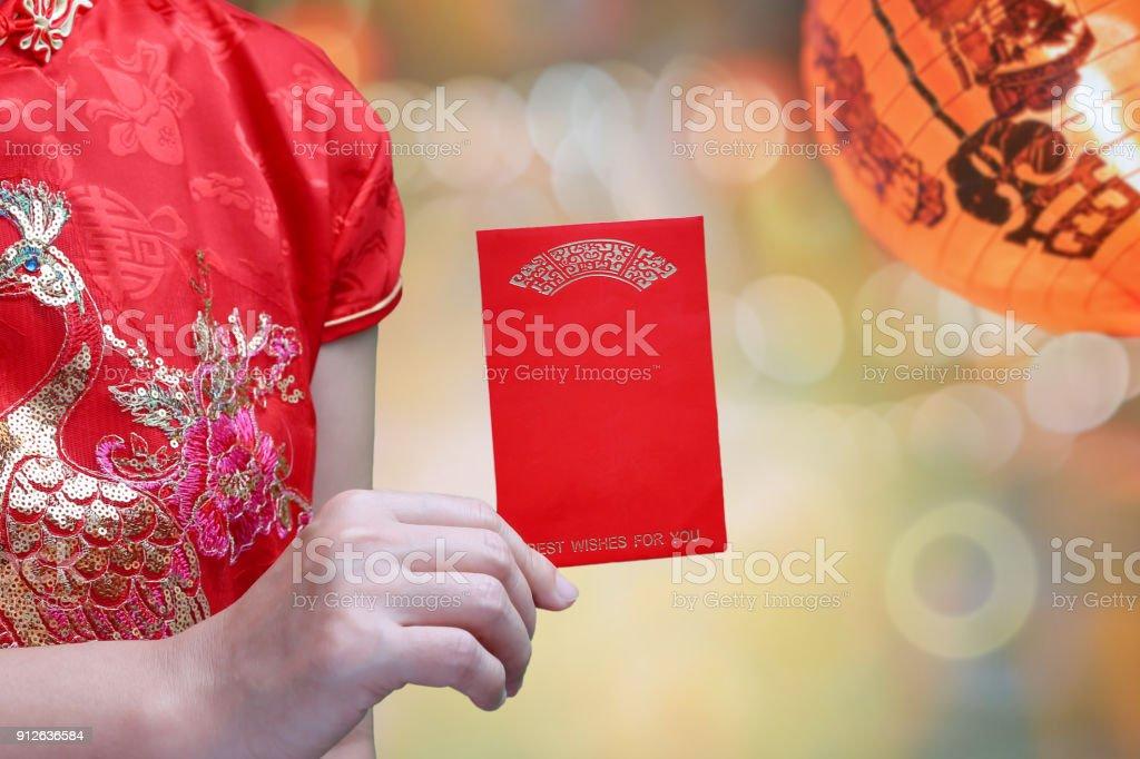 Chinesische Frau Neujahr Rote Umschlag Oder Hong Bao Text Meine ...