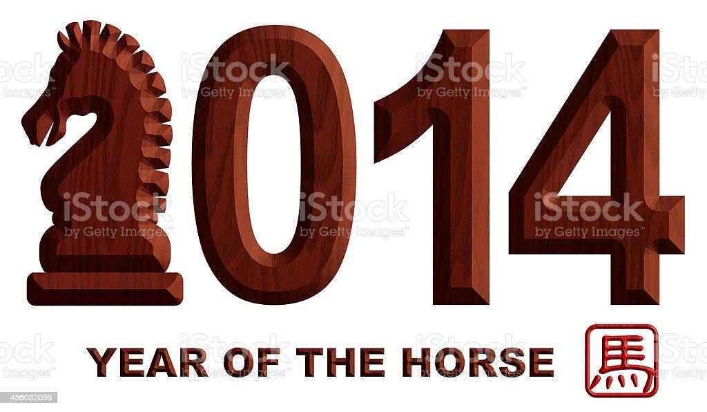 Chinese Wood Chiseled Horse 2014 Illustration royalty-free stock photo
