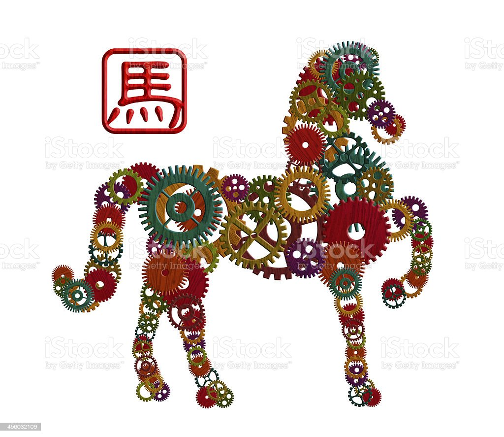 Chinese Wood Gear Zodiac Horse 2014 Illustration royalty-free stock photo