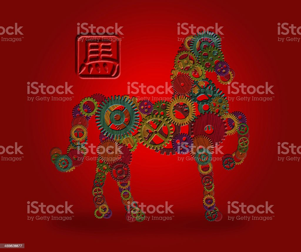 Chinese Wood Gear Zodiac Horse 2014 Red Background royalty-free stock photo