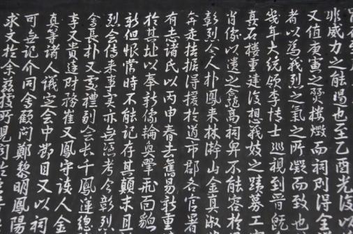 Chinesische Schreiben In Korea Stockfoto und mehr Bilder ...
