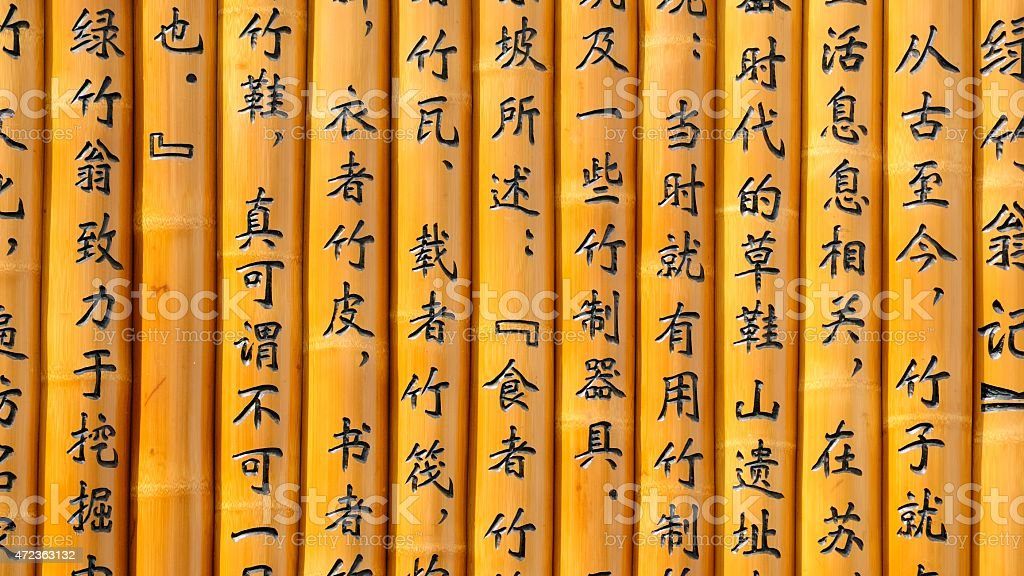 Chinese Writing On Bamboo Stock Photo More Pictures Of 2015 Istock