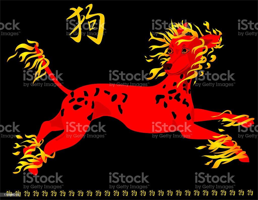 Chinese Year of the Dog (raster) stock photo