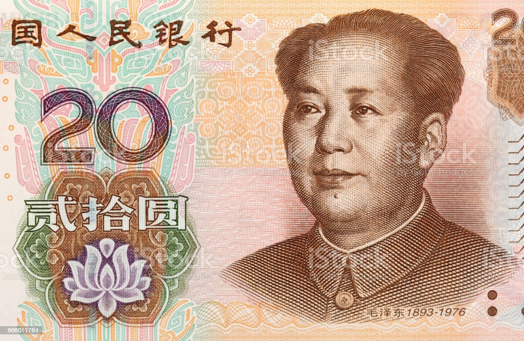 Chinese yuan banknotes background stock photo