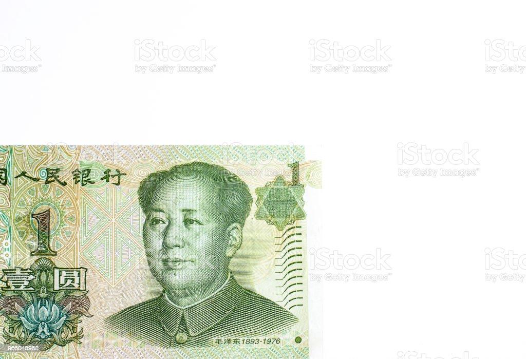 Kinesiska yuan valuta - Royaltyfri Aktiemarknad och börs Bildbanksbilder
