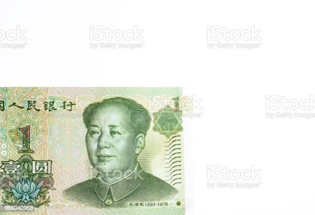 Chinesische Yuan Währung Stockfoto und mehr Bilder von Armut