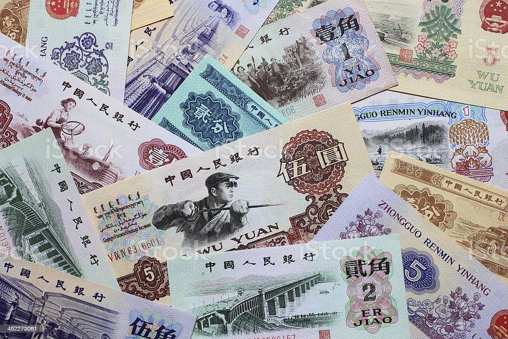 chinese yuan stock photo