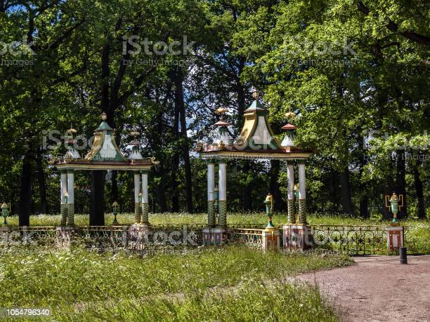Photo of Chinese-style bridge with turrets and vases in the Alexander Park in Tsarskoye Selo in St. Petersburg