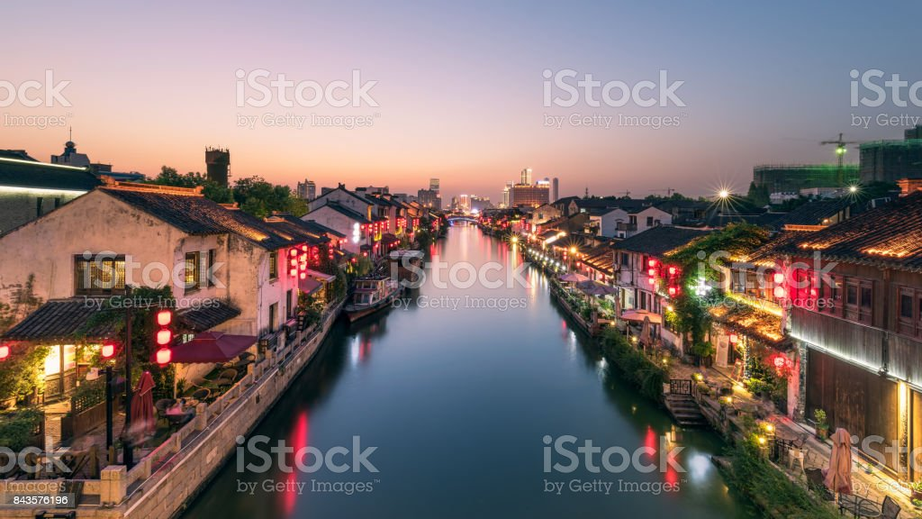 Chinesse Canal stock photo