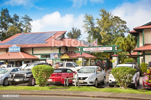 The local retail center in the north shore of the island of Kauai. The Ching Young Village is a popular local retail, tourists entertainment area for the town of Hanalei. Restaurants, grocery, supplies, and souvenir shops serving the local population and the visiting tourists.
