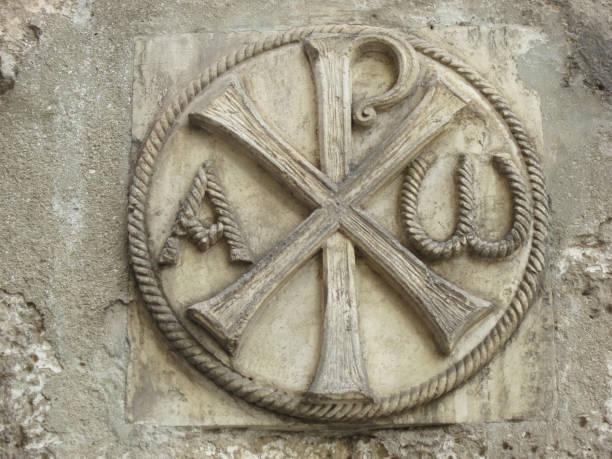 Chi-Rho of sigla de letters X en P vertegenwoordigt de eerste letters van de titel Christos foto