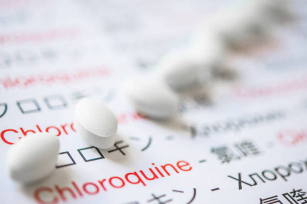 Chloroquine medicine pills stock photo