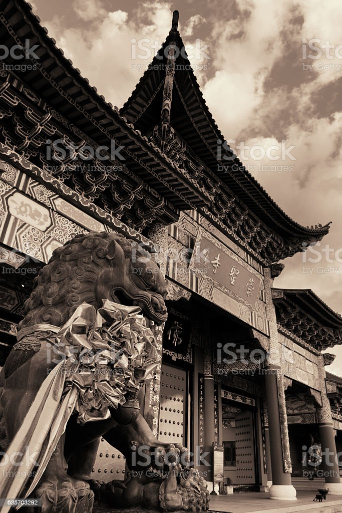 Chongsheng Monastery royalty-free stock photo