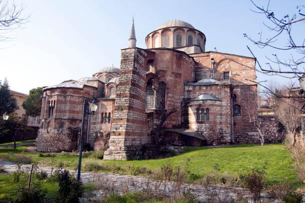 Chora Church, Istanbul, Turkey. stock photo